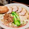 らーめん中々のスープは洗練された和食の出汁のようです!