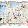 2017年09月15日 16時08分 岐阜県飛騨地方でM3.5の地震