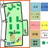 京都市内の公園を巡るシリーズ。66