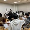 本日は九州大学ギターアンサンブル演奏会です!