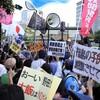 首相官邸前に15万人の脱原発デモ隊が集結!大飯原発を再稼働させる民主・自民を滅亡へ追いつめろ!