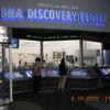 生物多様性の話題(1):シカゴのフィールドミュージアム
