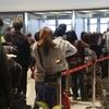 空港でのセキュリティーチェックのバイトってどう?日給1万円以上で日払いOK!空港警備の求人を探すコツを紹介!