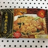 【カルディ】オリジナル商品「上海焼きそば」が本格中華で激ウマ!麺の焼き加減が決め手