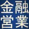 船井電機に秀和システムHDが918円でTOB 上場廃止の見込み