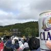 地元ビールと空ビール