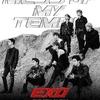 Tempo - EXO 新曲フルver 歌詞カナルビで韓国語曲を歌う♪ 和訳意味/読み方/日本語カタカナ/テンポ/公式MV/엑소
