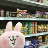 セブの普通のスーパーの日本食材コーナー