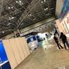 5月8日 明日からのイベントにわくわく。日本のITの最先端に触れる