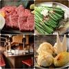 【オススメ5店】春日井・小牧・一宮・江南・瀬戸(愛知)にあるもつ鍋が人気のお店