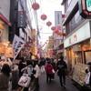 酢豚が食べたくて慶福楼市場通り店行ってきたんだから(中華料理)横浜中華街周辺ランチ情報口コミ評判