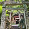 【大岩神社⛩】京都のミステリースポットと呼ばれる不思議な大岩神社へ⛩