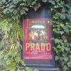 「プラド美術館展ースペイン宮廷 美への情熱」展は31日までです。