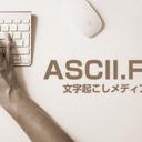 ascii.fm