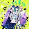 【雑誌掲載】 Bプロ表紙&巻頭!3/3発売「2D☆STAR Vol.6」アニメイト限定セットは缶ミラー付き!