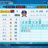 MLB再現選手 ディー・ゴードン 2015年 MIA 【リクエスト】