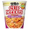 韓国のカップ麺 ウラジオストク旅行記4日目-最終日