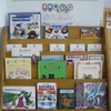 とある学校の図書館(オリンピックはロシアで開催)