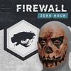 【FIREWALL ZERO HOUR/FZH】 スキンやフェイスペイントのDLCが来てるよ!!