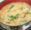 野菜たっぷり、コンソメ卵スープ!