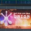 初めてのKAT-TUN~KAT-TUN LIVE 2018 UNION