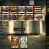 Dominion Online 対戦録 383