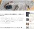 Recordingは「はてなブログ」から「ワードプレス」へ移行します。