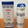 THERMOS(サーモス)の水筒にはまった!!使い勝手良し、かわいいデザインで魅力的