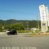 兵庫の県北にある道の駅温泉「神鍋高原 ゆとろぎ」へ行ってきた