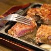 ステーキダイナーアリヨシにて、サーロインステーキ450gをザクザク食べる!