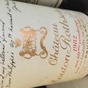 ソムリエのワインブログ