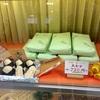 近鉄名古屋駅を使うなら、千寿の天むすを食べるべき。おいしいです。