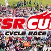 コスプレをして自転車レースに参加しよう! GSR CUP第5回大会が開催