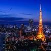 まだ東京で消耗したいんだよ! 僕は!