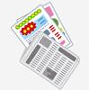 中日新聞の値上げとシュリンクフレーションの話