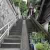 北九州市 門司区 : 庄司町 階段巡り その3