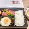 """2021年8月 ◆コートヤード・バイ・マリオット大阪本町◆ 朝食・エリートディナーなど""""食""""について紹介します。"""