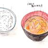 蕪と油揚げのみそ汁