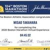 ボストンマラソンバーチャルを終えて。