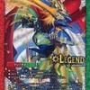 疾走ガルラドギラゴン剣