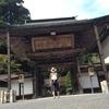 高野山いってきました。