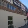 刺身と焼魚 北海道鮮魚店 北口店 / 札幌市北区北8条西4丁目 金子ビル 2F