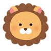 【今日のモフモフ】ライオン先輩編(福岡県・福岡市動物園)