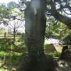 万石菅原神社「御神殿改築記念碑」
