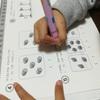 幼児でも資格試験にチャレンジ!資格試験マニア家族が受検した幼児でも合格可能試験は?