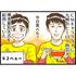 九州のバリうま袋麺うまかっちゃんを通販で購入。豊富な味の種類も紹介【どこで買える?】