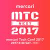 メルカリの技術を体験する7つのブース! 〜Mercari Tech Conf 2017の楽しみ方〜