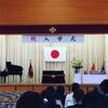 【272】180410☆中学校入学式