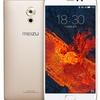 Meizu 有機ELディスプレイや3Dプレス搭載の5.7型Androidスマホ「Meizu PRO 6 Plus」を発表 スペックまとめ