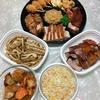 家族団欒に重慶飯店の美味しいオードブルをいただき♡ とGo to Travel 横浜におすすめのきっぷ。